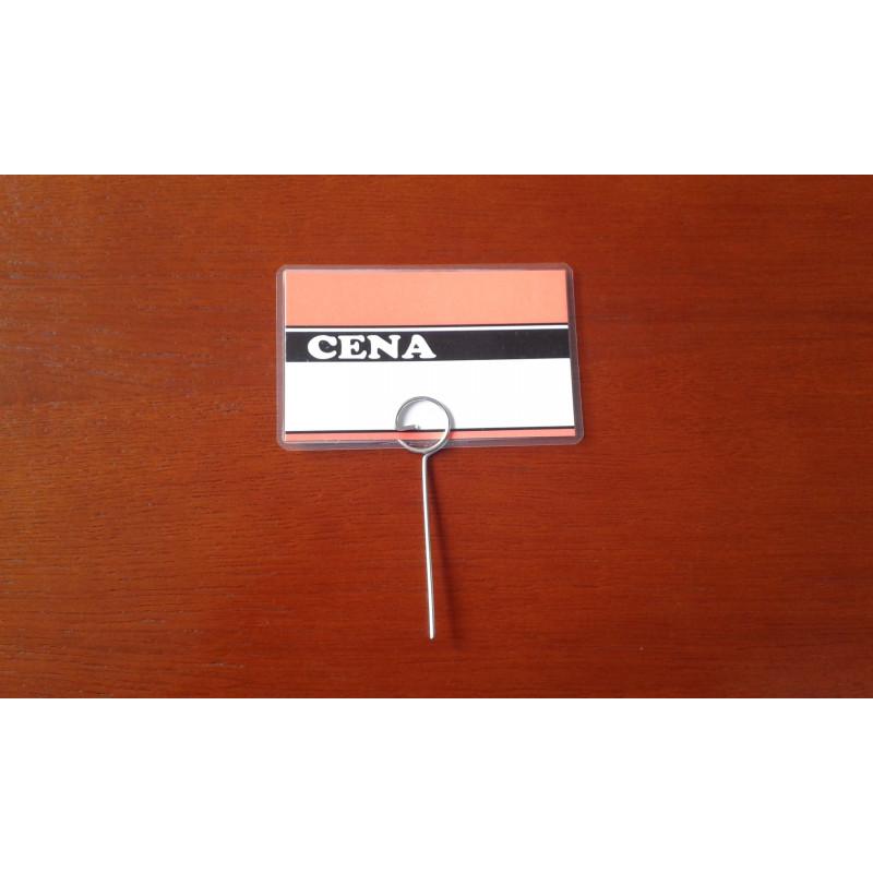 Kubek 300 ml SP12 papierowy Coffe To Go